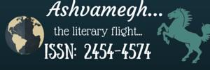 Ashvamegh Indian Journal of English Literature